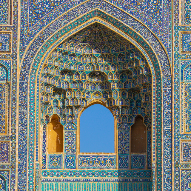 """Facade detail, Jameh Mosque, Yazd, Iran"" stock image"