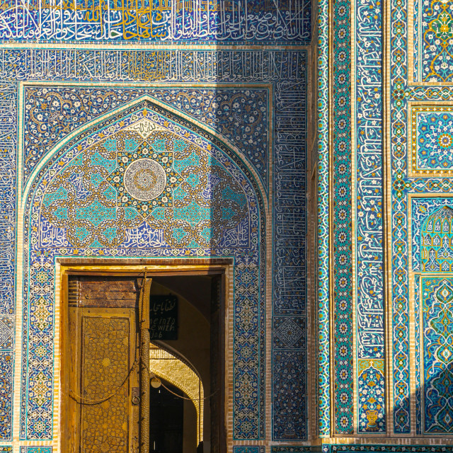 """Door and facade detail, Jameh Mosque, Yazd, Iran"" stock image"