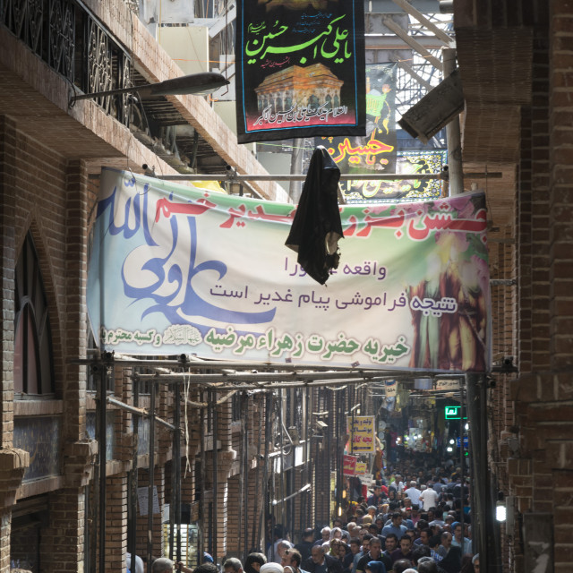 """Main alley. Tehran Bazar. Iran."" stock image"