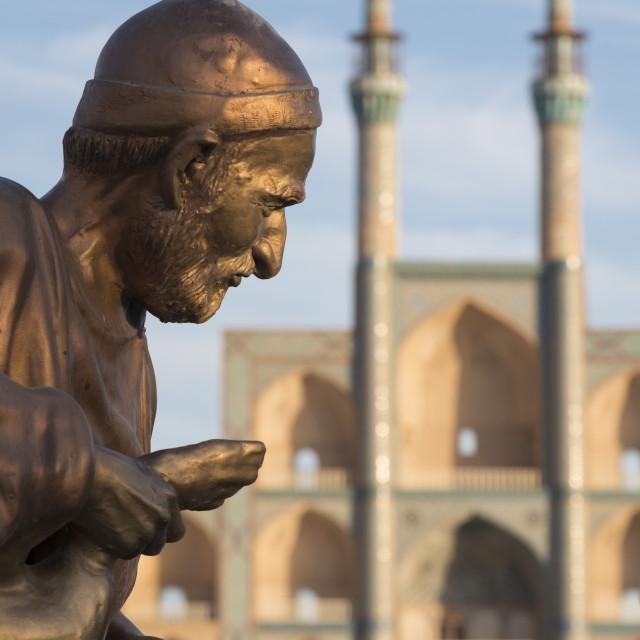 """Amir Chakhmaq complex. Yazd. Iran."" stock image"
