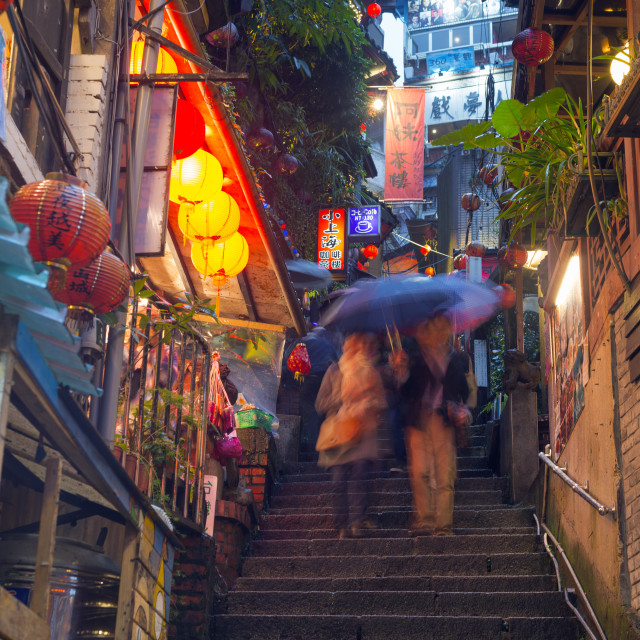 """Taiwan, Jiufen, tea houses"" stock image"