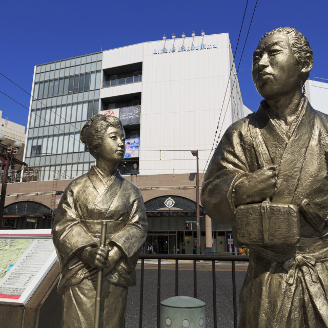 """Tokisirube Statues, Kagoshima City, Kyushu Island, Japan, Asia"" stock image"