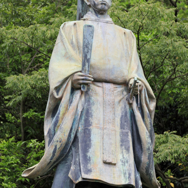 """""""Shimadzu Tadoyoshi Statue, Tanshoen Garden, Kagoshima City, Kyushu Island,..."""" stock image"""