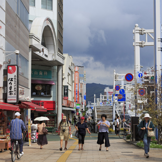 """Kochi City, Shikoku Island, Japan, Asia"" stock image"