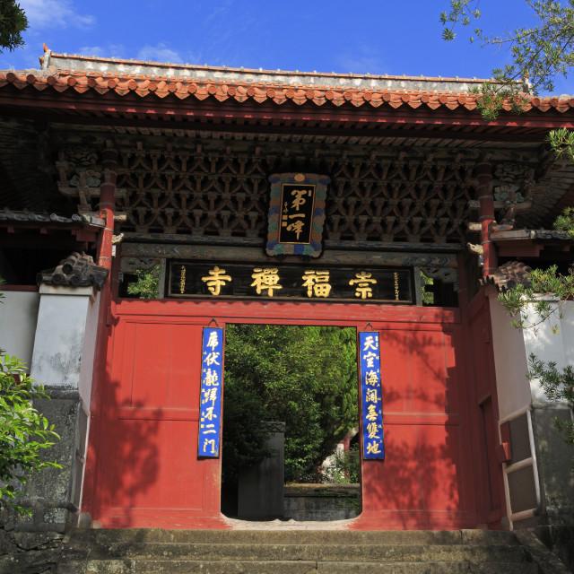 """Sofukuji Temple, Nagasaki, Kyushu Island, Japan, asia"" stock image"