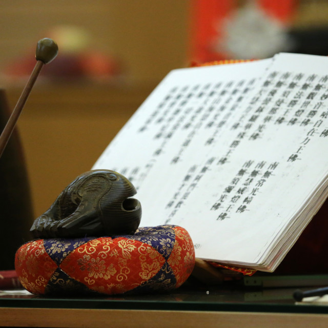 """""""Fo Guang Shan temple. Buddhist sacred texts and a wooden fish (percussion..."""" stock image"""