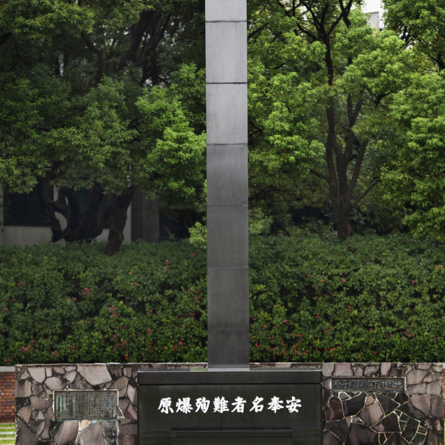"""""""A Monument And Sign Commemorating The Atomic Bomb During World War Two;..."""" stock image"""