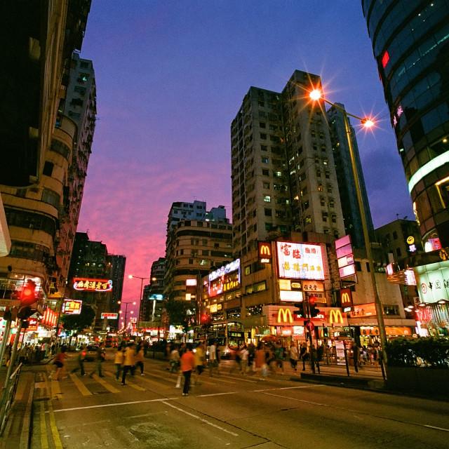 """Jordan, Hong kong"" stock image"