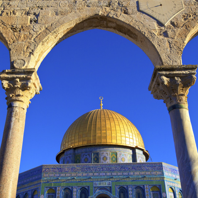 """The Dome of the Rock, Temple Mount, UNESCO World Heritage Site, Jerusalem,..."" stock image"