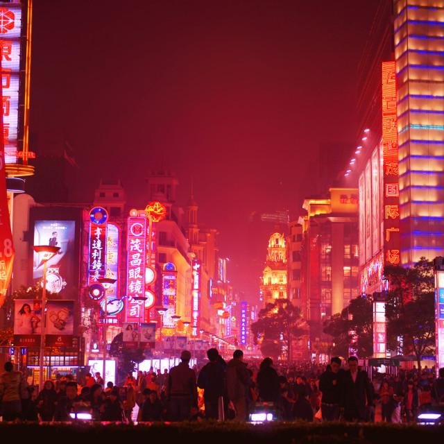 """""""LED-illuminated night life at Nanjing Lu, Shanghai, China, Asia"""" stock image"""