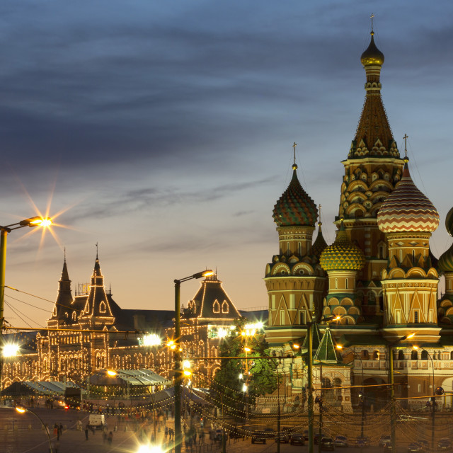 """""""Gum department store and the onion domes of St. Basil's Cathedral in Red..."""" stock image"""