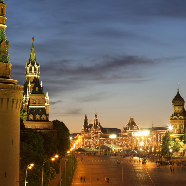 """""""The Kremlin, Gum department store and the onion domes of St. Basil's..."""" stock image"""