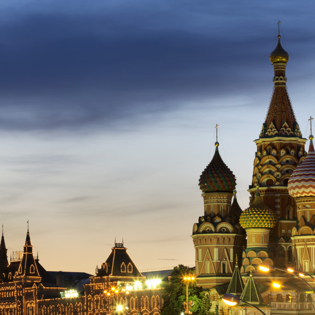 """""""The onion domes of St. Basil's Cathedral and Gum department store in Red..."""" stock image"""