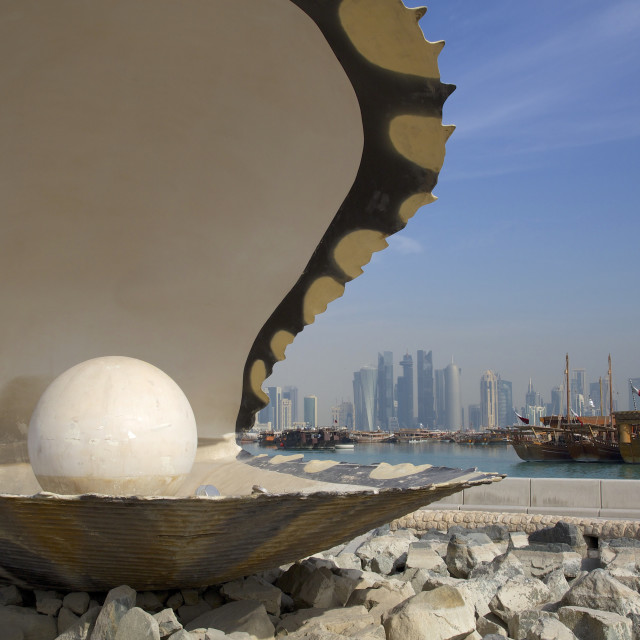 """""""The Pearl Monument, The Corniche, Doha, Qatar, Middle East"""" stock image"""