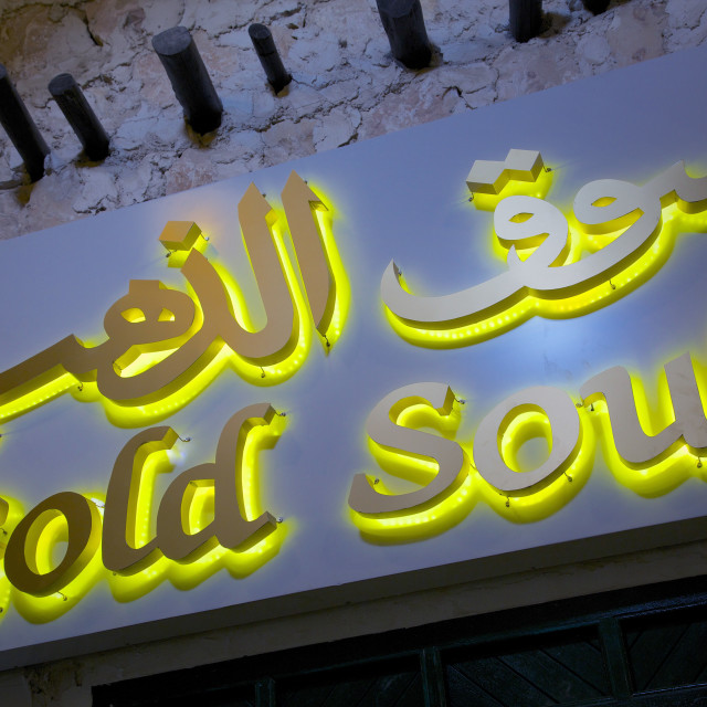 """""""Sign at Gold Souk, Waqif Souq, Doha, Qatar, Middle East"""" stock image"""