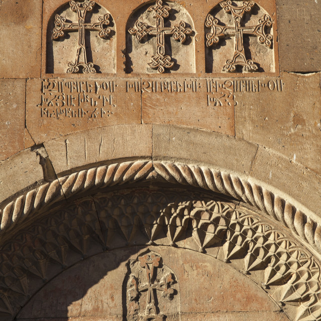 """Detail of Khor Virap Armenian Apostolic Church monastery, Ararat Plain,..."" stock image"