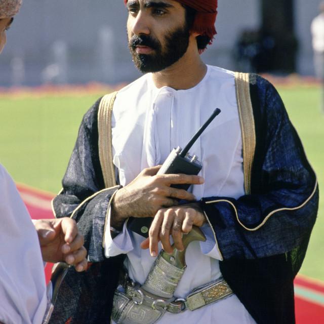 """Security Guard, Oman, Gulf States"" stock image"
