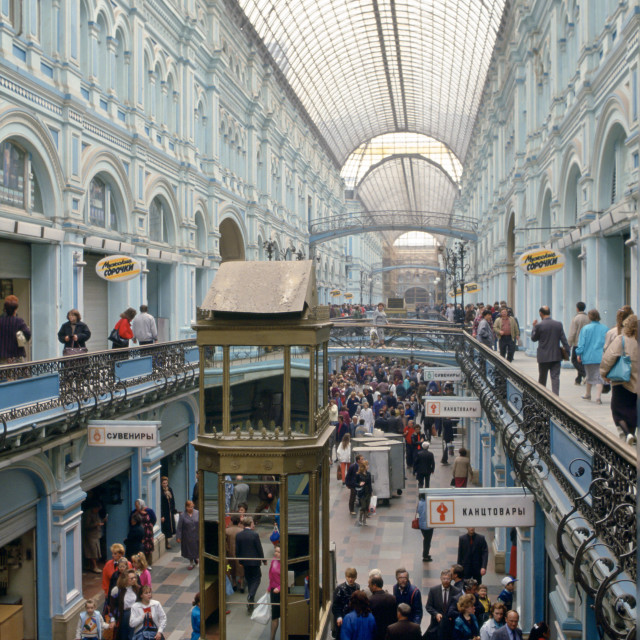 """""""The Gum Store, shopping arcade, Moscow"""" stock image"""