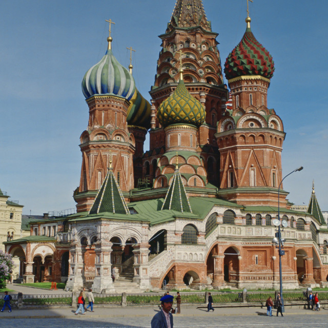 """""""St. Basil's Cathedral in Red Square, Moscow, Russia"""" stock image"""