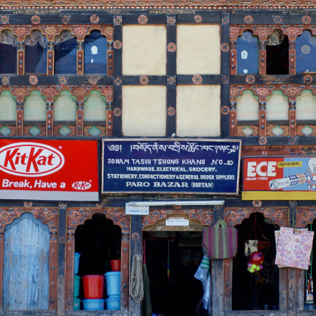 """""""Advertisements above a shop in Paro, Bhutan that sells hardware, grocery,..."""" stock image"""