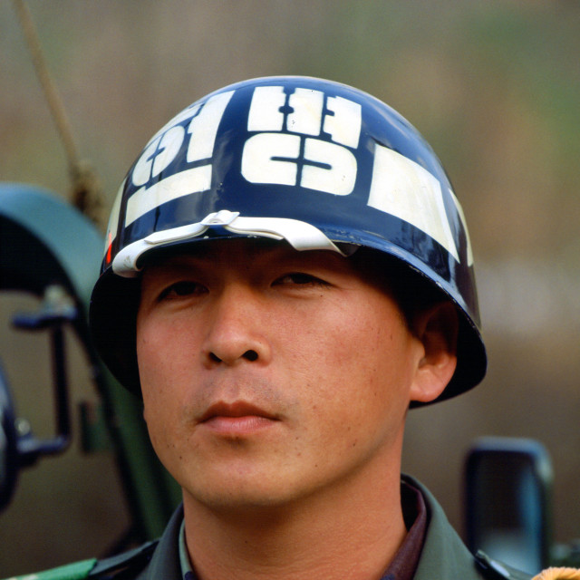 """Military man in South Korea"" stock image"