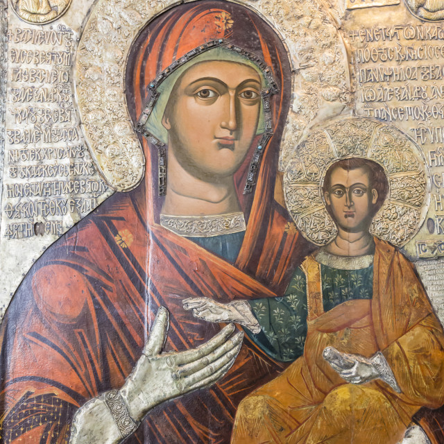 """""""Icon of the Holy Virgin Eleusa dated 1342, Archaeological Museum, Nesebar..."""" stock image"""