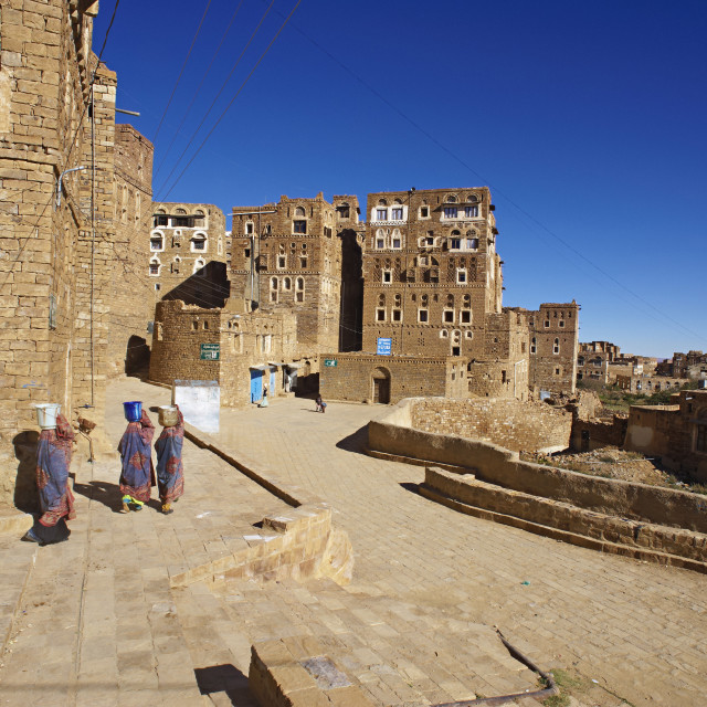 """""""Ancient town of Hababa, Central Mountains, Yemen, Middle East"""" stock image"""