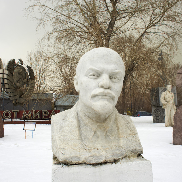 """Statue of Lenin, Sculptures Park, Moscow, Russia, Europe"" stock image"
