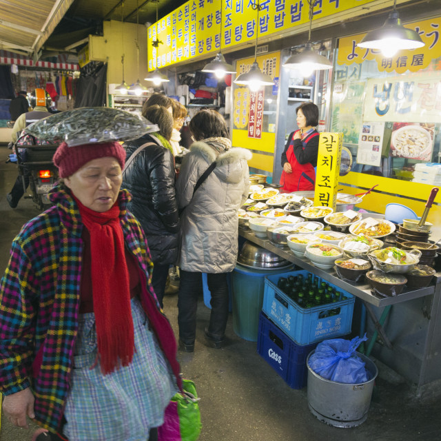 """Nandaemun food market, Seoul, South Korea, Asia"" stock image"