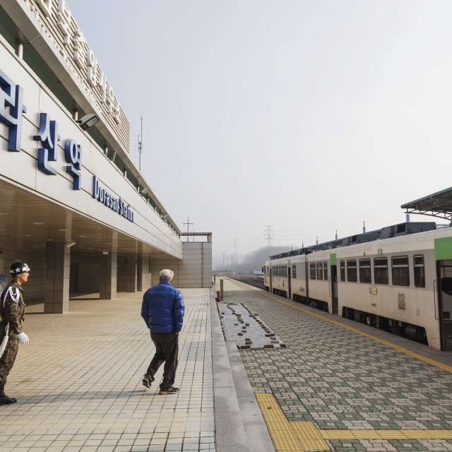 """Dorasan train station to North Korea, DMZ (Demilitarized Zone) on the border..."" stock image"