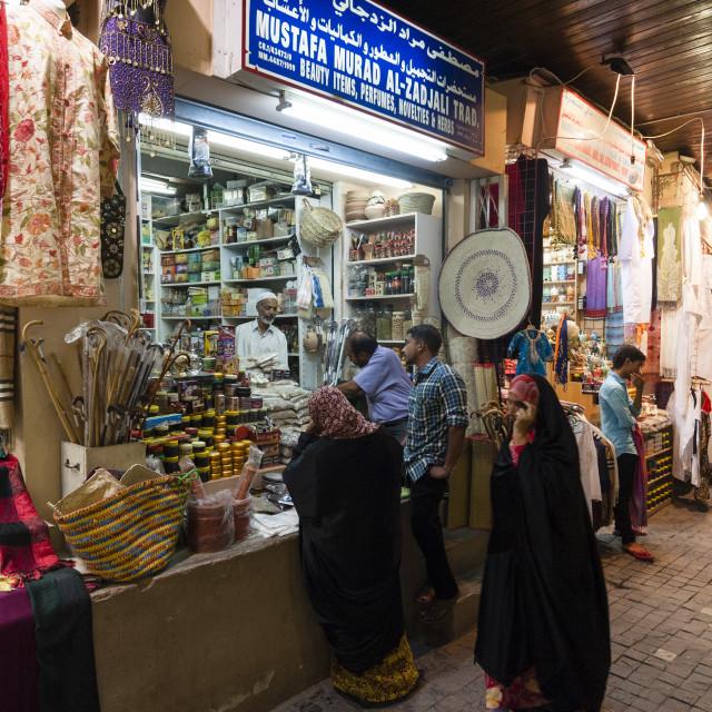 """Mutrah souk, Muscat, Oman."" stock image"