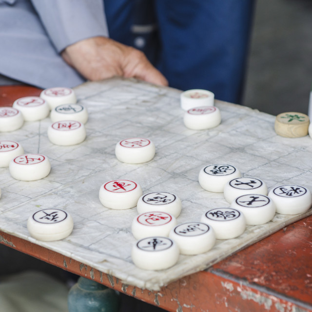 """""""Playing xiangqi (Chinese chess) at the Temple of Heaven (Altar of Heaven),..."""" stock image"""