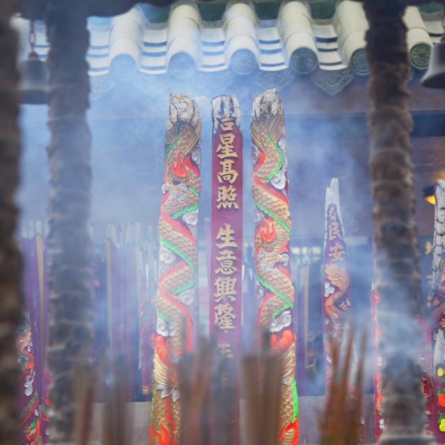 """""""Incense at Che Kung Temple, Shatin, New Territories, Hong Kong, China, Asia"""" stock image"""