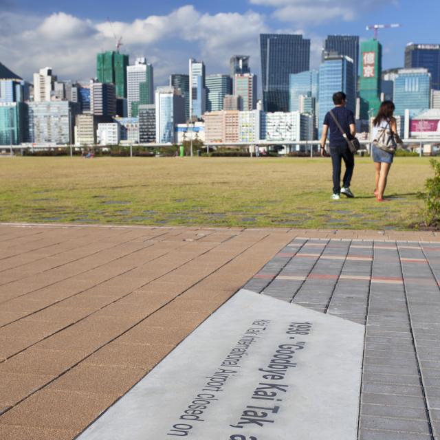 """Runway Park on old Kai Tak airport, Kai Tak, Kowloon, Hong Kong, China, Asia"" stock image"