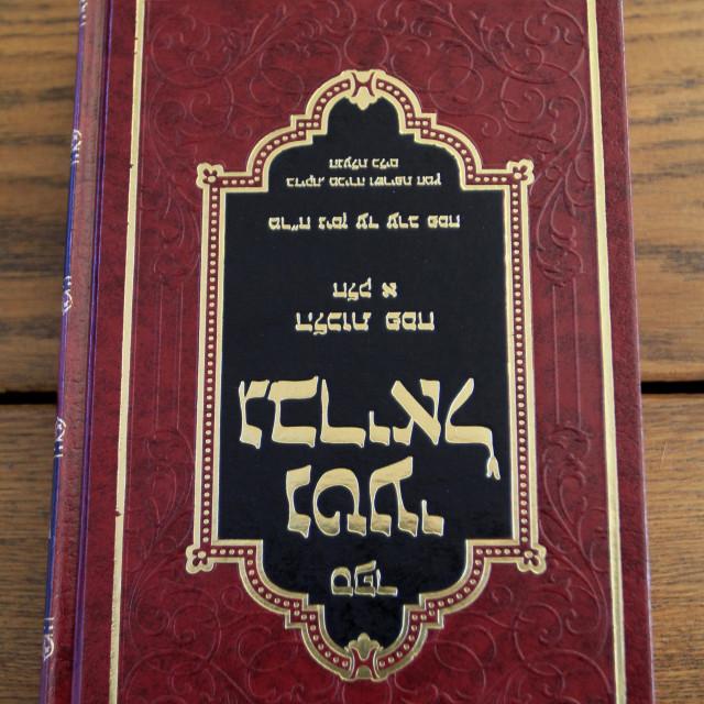 """Jewish book. EdmondJ Safra Grand Choral Synagogue, St. Petersburg, Russia,..."" stock image"