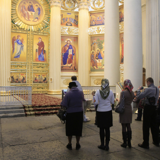 """""""Orthodox Baptism, The Trinity Cathedral, St. Petersburg, Russia, Europe"""" stock image"""