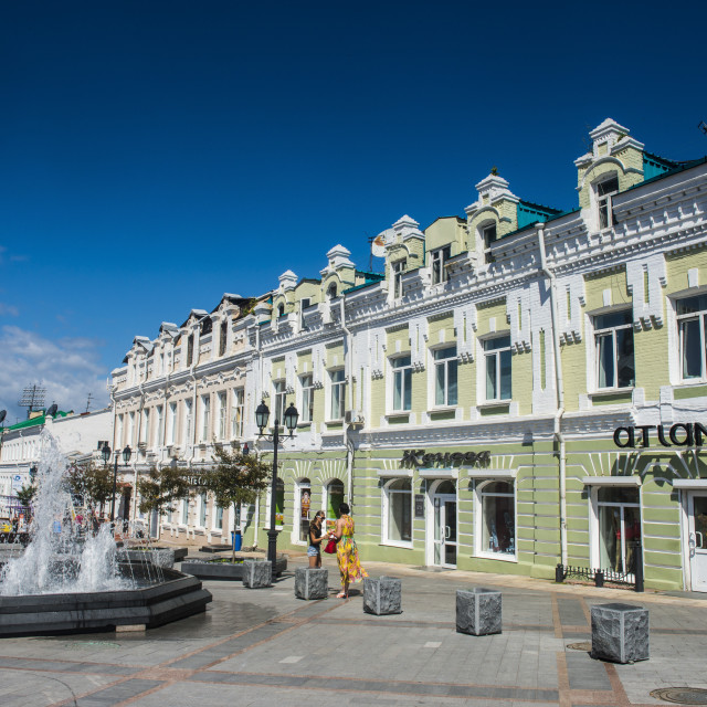 """Picturesque Admiral Fokin Street, Vladivostok, Russia, Eurasia"" stock image"
