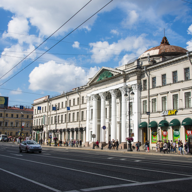 """Grandiose houses on Nevsky Prospekt, St. Petersburg, Russia"" stock image"