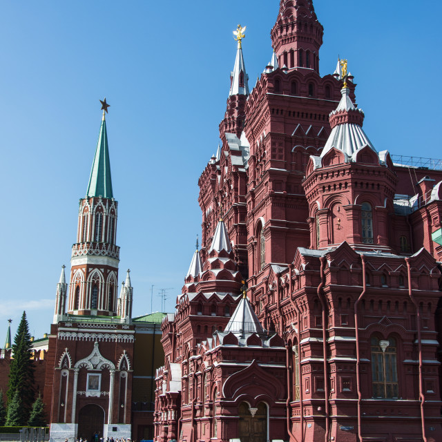 """The History Museum on Red Square, UNESCO World Heritage Site, Moscow, Russia,..."" stock image"