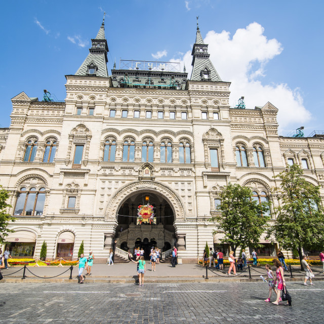 """GUM, large department store on Red Square in Moscow, Russia, Europe"" stock image"