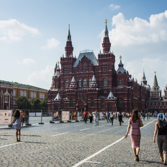 """Red Square, UNESCO World Heritage Site, Moscow, Russia, Europe"" stock image"