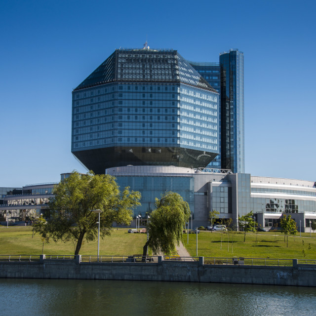 """National Library of Belarus in Minsk, Belarus, Europe"" stock image"