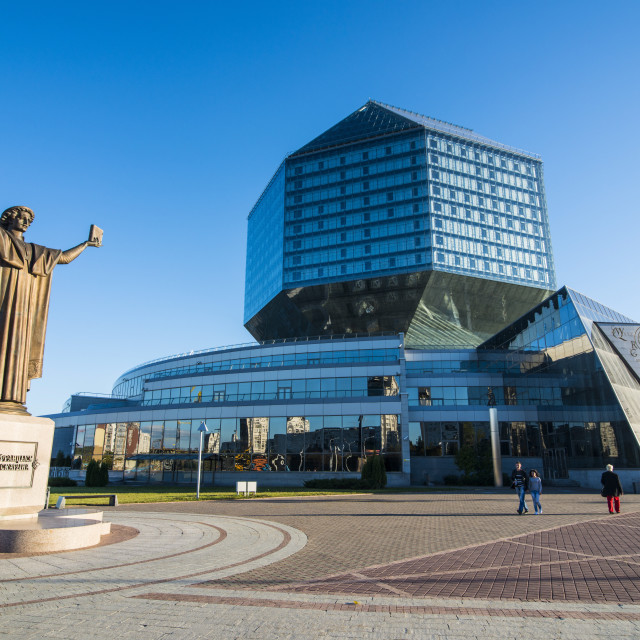 """""""Statue of Francysk Skaryna in front of the National Library of Belarus,..."""" stock image"""