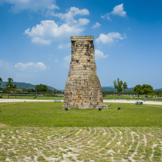 """Cheomseongdae, oldest astronomical observatory in east Asia, Gyeongju, UNESCO..."" stock image"