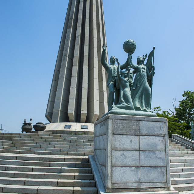 """""""Monument in the Imjingak area at the high security border between South and..."""" stock image"""
