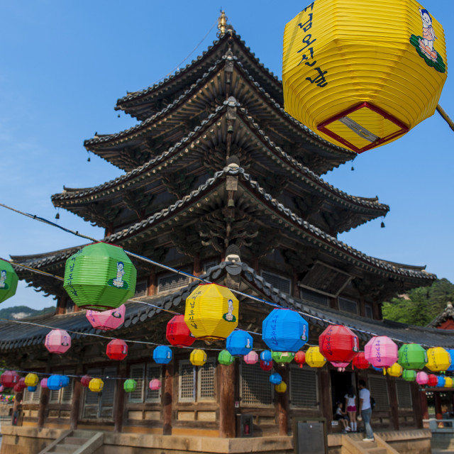 """Colourful lanterns in the Beopjusa Temple Complex, South Korea, Asia"" stock image"