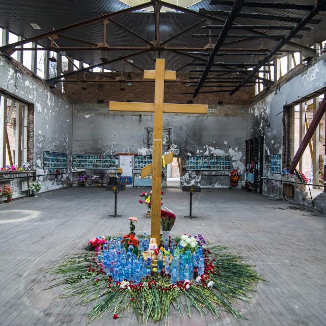 """Memorial of the massacre of Beslan, Republic of North Ossetia–Alania,..."" stock image"