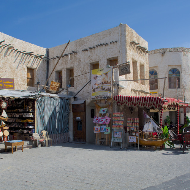 """Shops, Waqif Souq, Doha, Qatar, Middle East"" stock image"
