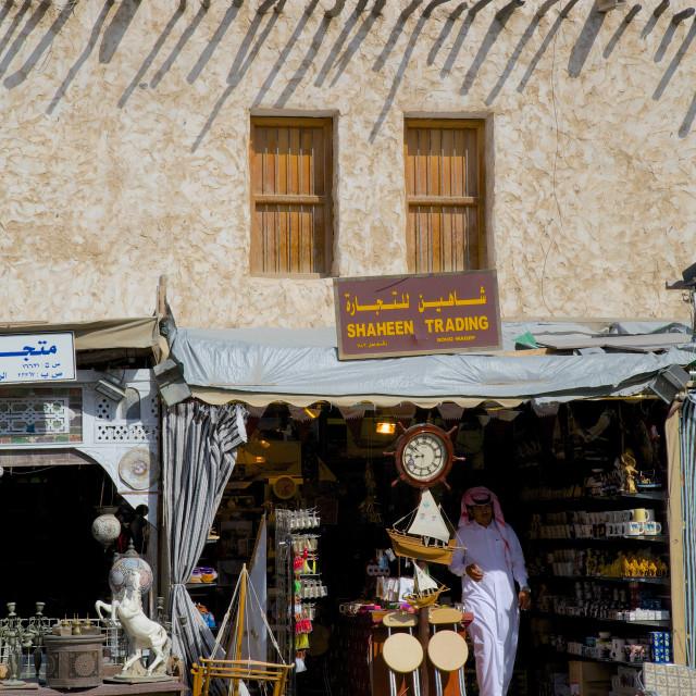 """Stall, Waqif Souq, Doha, Qatar, Middle East"" stock image"