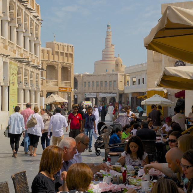 """Restaurant and Islamic Culture Centre, Waqif Souq, Doha, Qatar, Middle East"" stock image"
